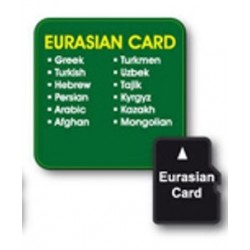 Euroasijská jazyková karta pro překladače V4 a V5